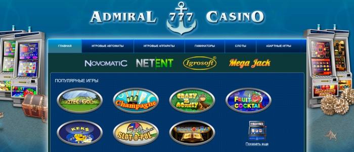 играть платно в игровые автоматы вулкан официальный сайт