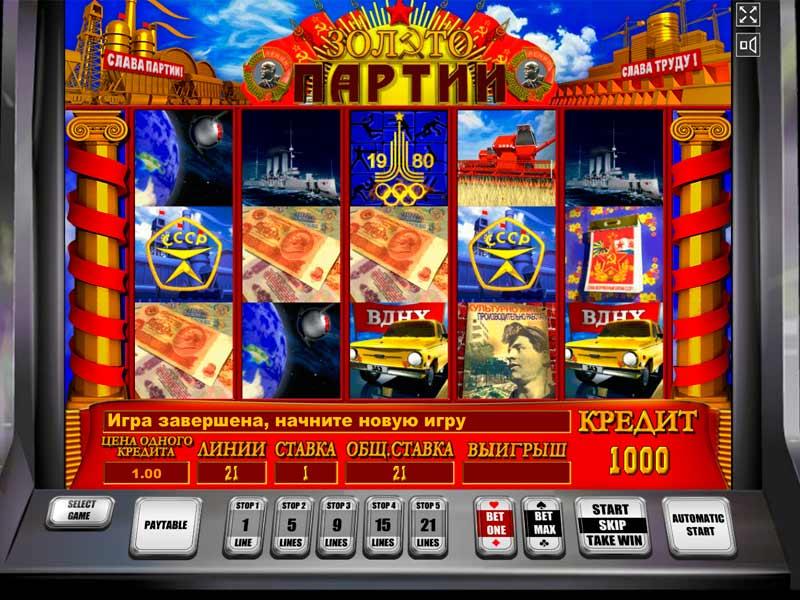 Как маскируются игровые автоматы