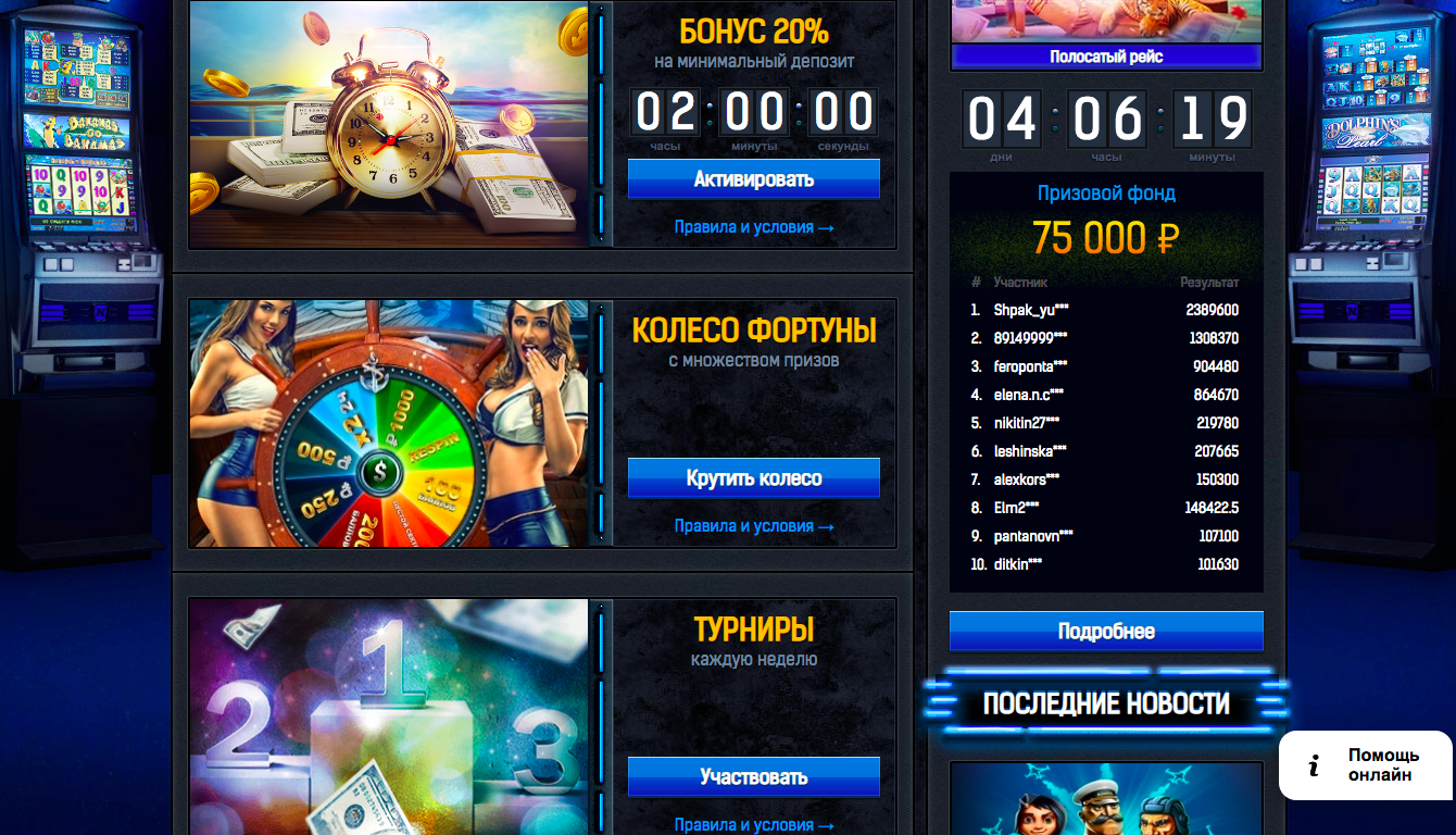 Играть игровые автоматы бесплатно klubnik