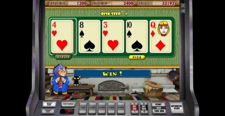 Скачать бесплатно игровые автоматы для wm6 5
