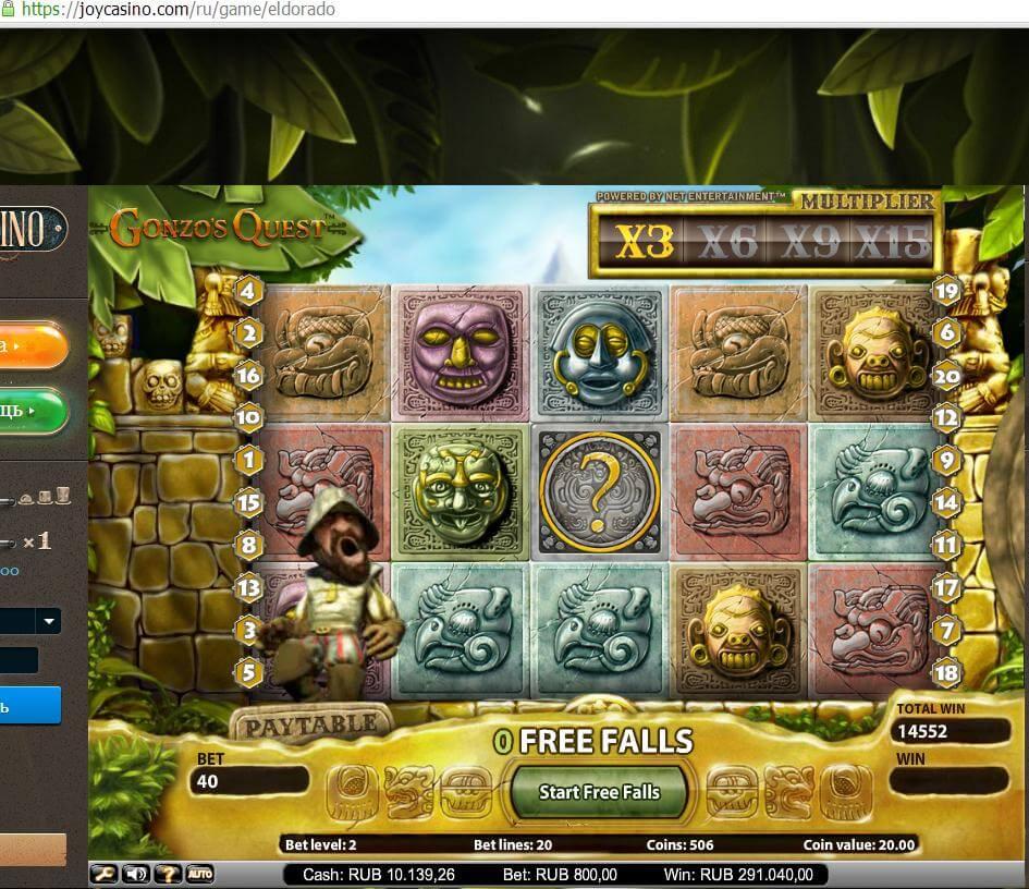 Бесплатные компьютерные игровые автоматы вулкан играть онлайн в кос по 3 карты