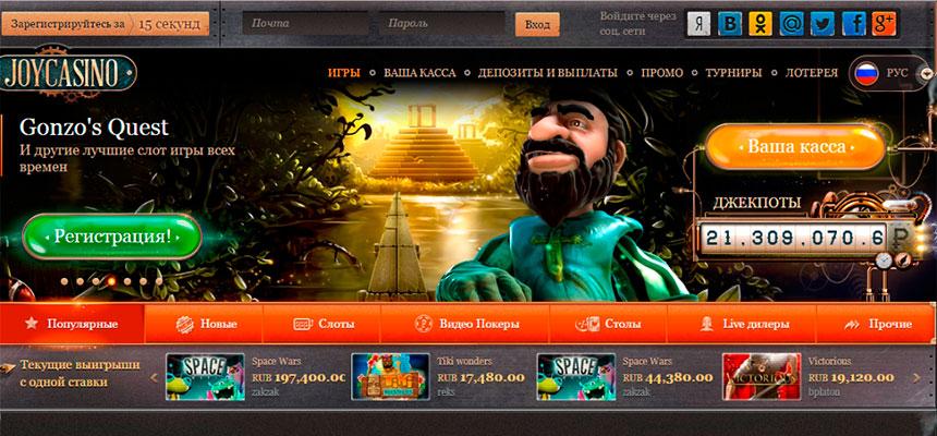 Игровые автоматы миллионники 24 поиграть в игровые автоматы бесплатно и без регистрации