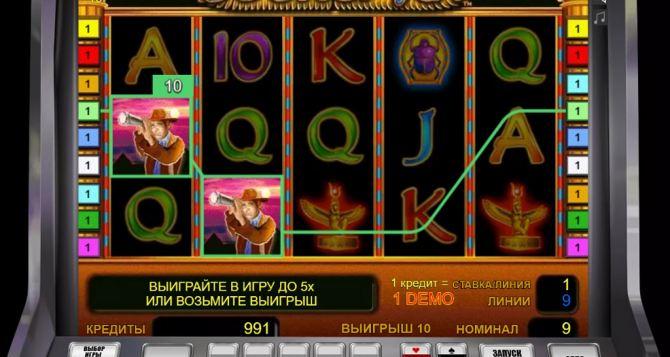 Омни казино отзывы