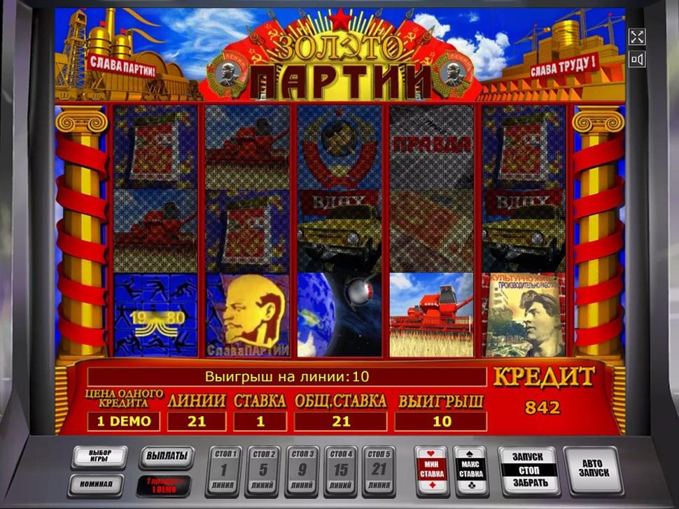 Игровые слоты ракушки скачать online bet casino