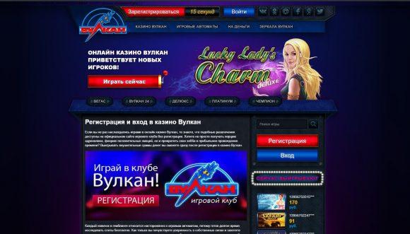 Виртуальные игровые автоматы казино gaminator