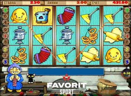 Онлайн казино игровые аппараты вулкан играть бесплатно игровые автоматы арктроникс