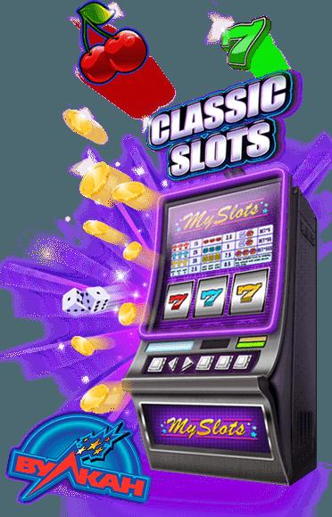 Титан казино отзывы