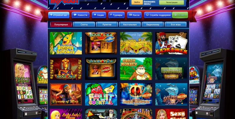 Игровые автоматы бар играть бесплатно без регистрации ставки налога на игровой автомат