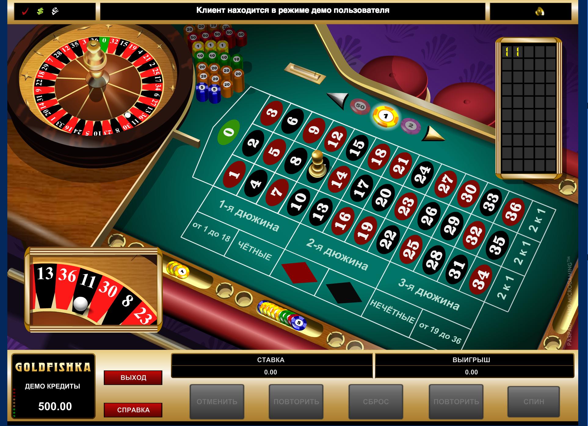 Играть в игры бесплатноруское казино кекс