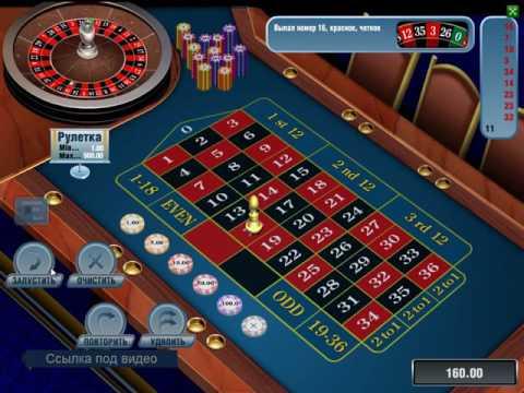 Скачать бесплатно самоучитель игры в онлайн казино