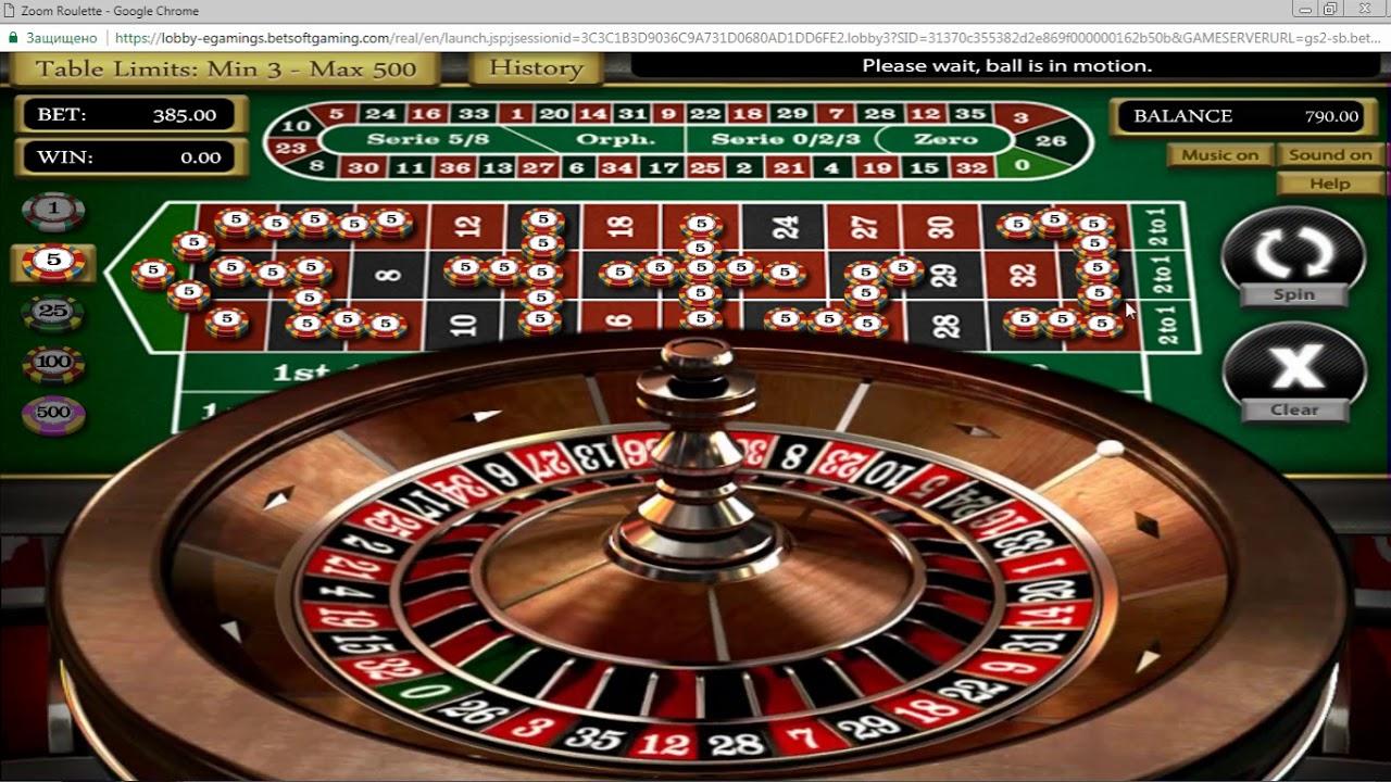 казино империал-м казахстан