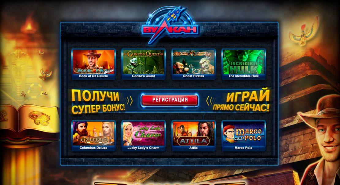 Играть в казино редбокс официальный сайт