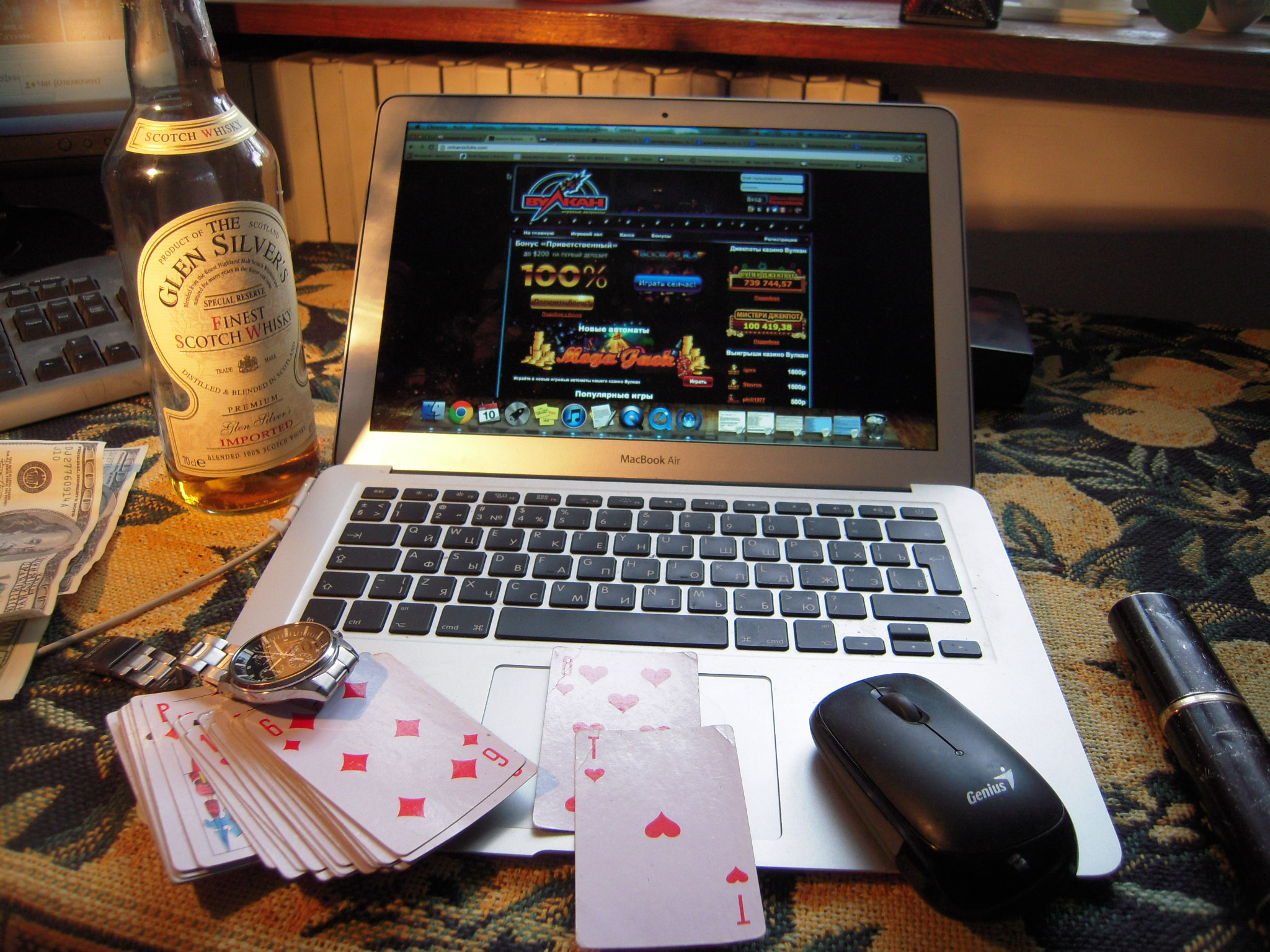 Бонусы клуба вулкан казино клуб вулкан казино играть игры для телефонов скачать бесплатно игровые автоматы