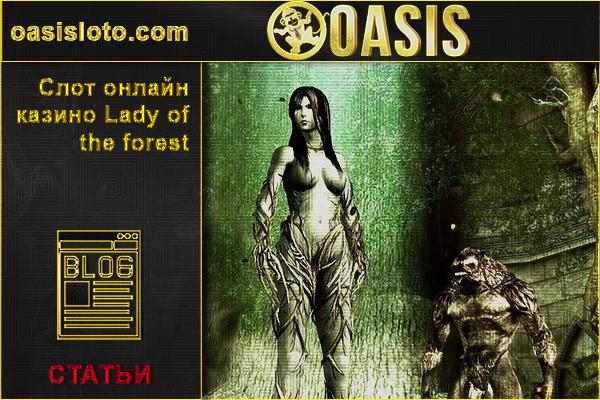 Незаконные игровые автоматы куда сообщить иркутск