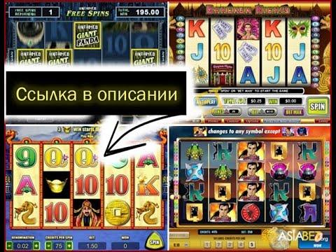 Игровые автоматы играть онлайн на деньги могилев